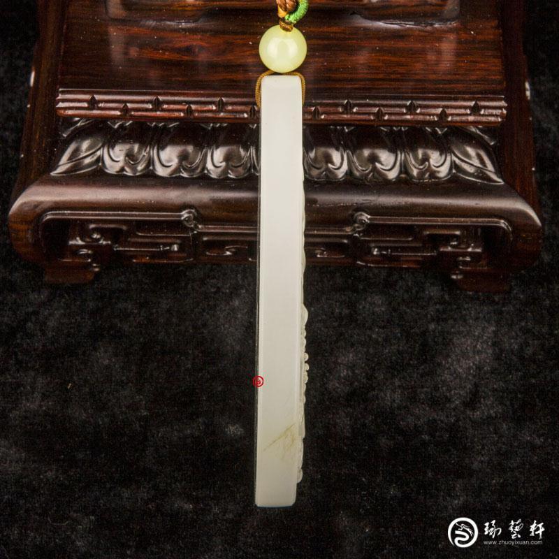 【琢艺轩】新疆和田玉黄皮一级白玉籽玉玉牌 君子牌  87克