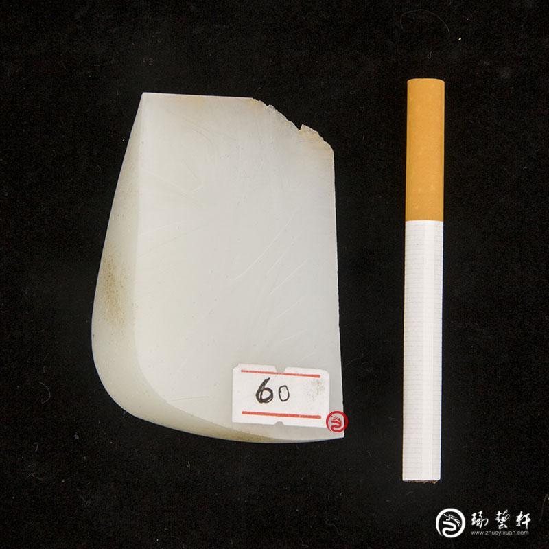 【琢艺轩】新疆和田玉红皮羊脂白玉籽玉  原料 132克