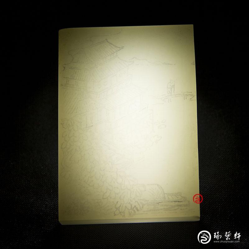 【琢艺轩】新疆和田玉黄皮羊脂白玉籽玉原料牌料 113克