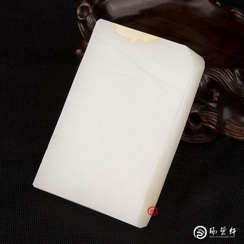 【琢艺轩】新疆和田玉黄皮羊脂白玉籽玉牌料 79克