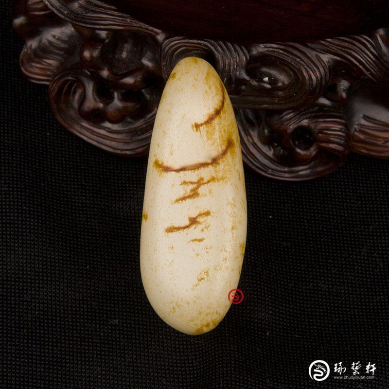 【琢艺轩】新疆和田玉黄皮羊脂白玉籽玉原石 43克