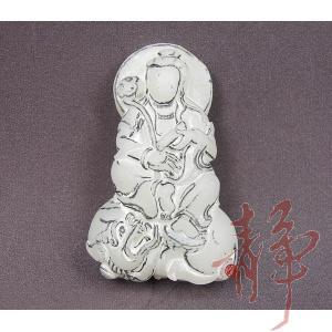 新疆和田玉黄皮白玉籽玉挂件 文殊菩萨(客户已定) 33克