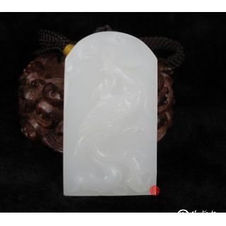 新疆和田玉羊脂白黄皮白籽玉玉牌 有凤来仪 93克