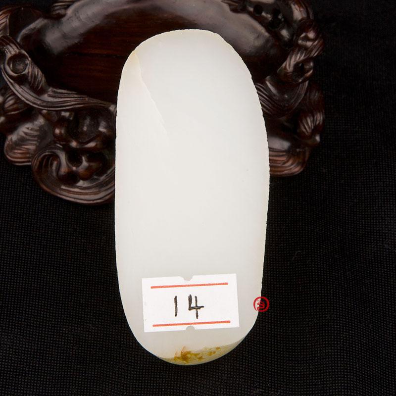 新疆和田玉羊脂白玉籽玉   原料 109克