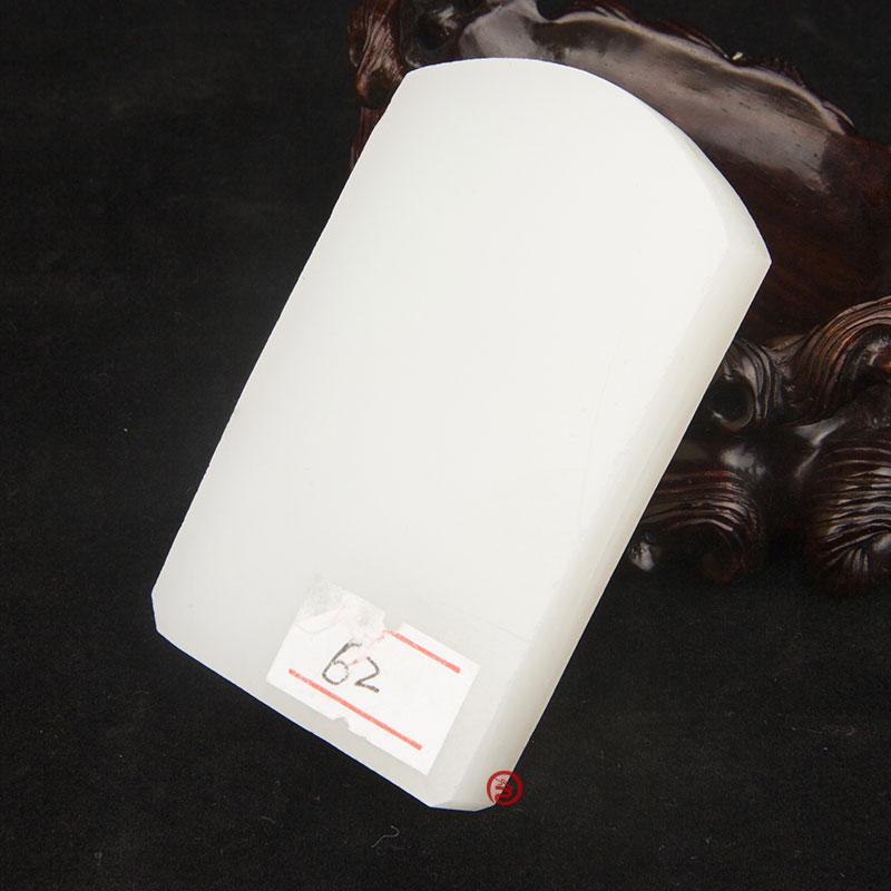 新疆和田玉白皮羊脂白玉籽玉原料  96克