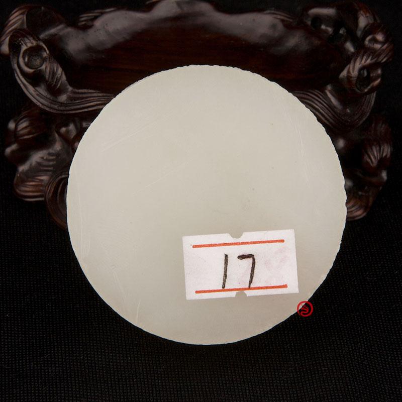 新疆和田玉一级白玉籽玉镯子芯  127克